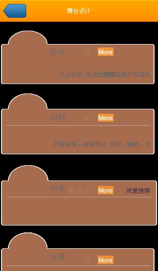 依爱6043模块防火卷帘门接线图