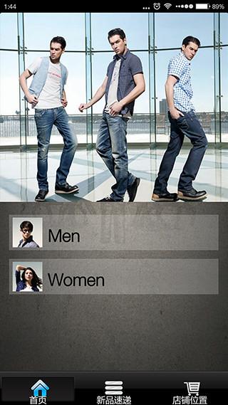 app主题-服饰商店-产品分类