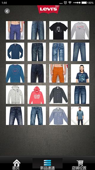app主题-服饰商店-新品速递