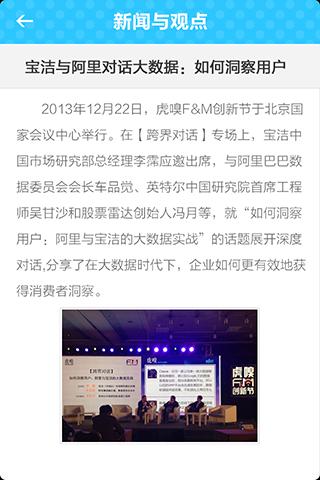 宝洁中国-新闻详情