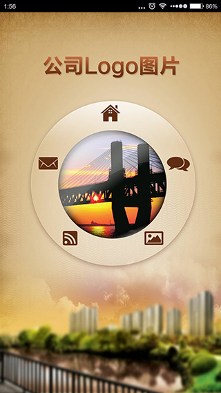 app主页模板-城市记忆