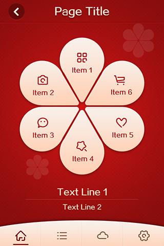 app主页模板-花瓣工坊