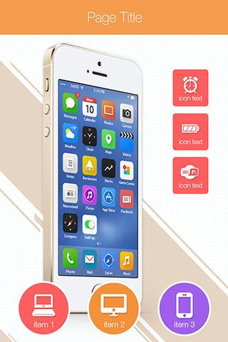 app主页模板-活力橙光