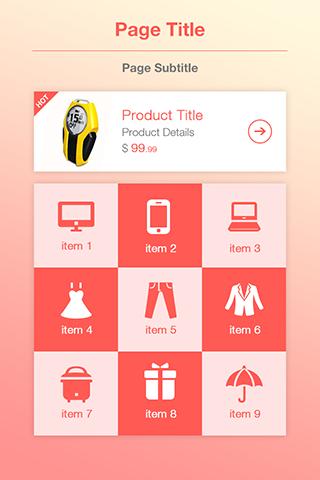 app主页模板-简约方格
