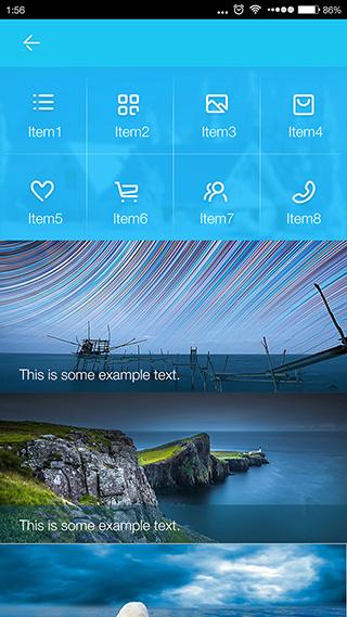app主页模板-静谧之蓝