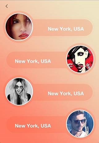 互联生活2-app列表模板