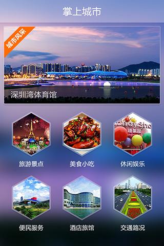 旅行日记2-app列表模板