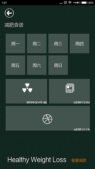 酷感宫格-app模板图片