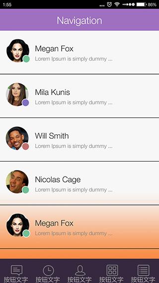 紫色记忆-app模板