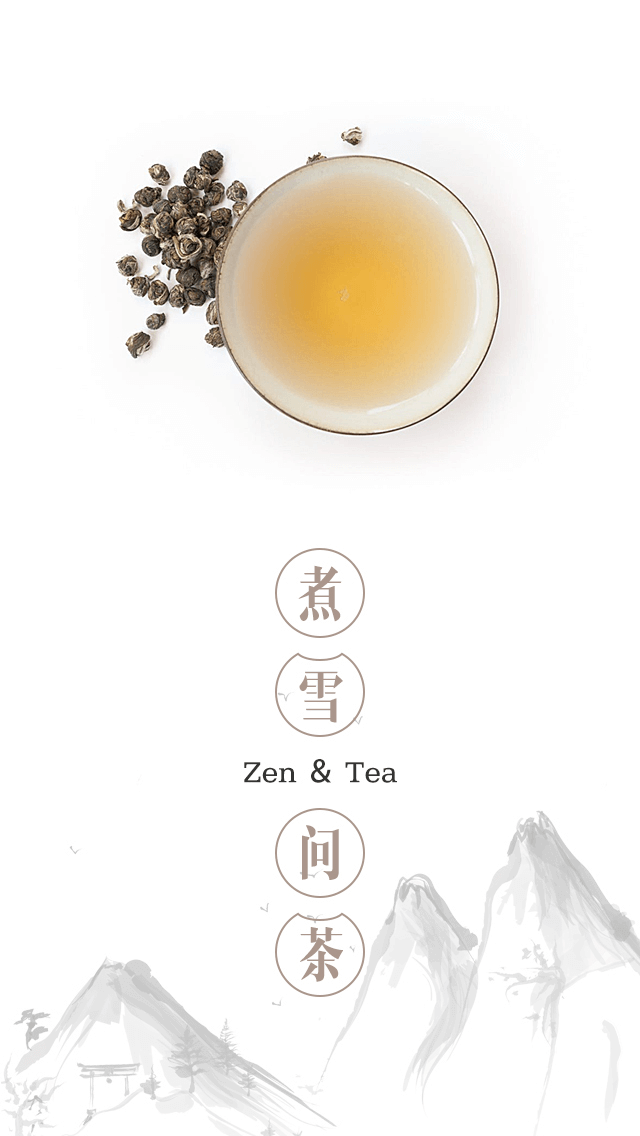 茶叶APP制作平台