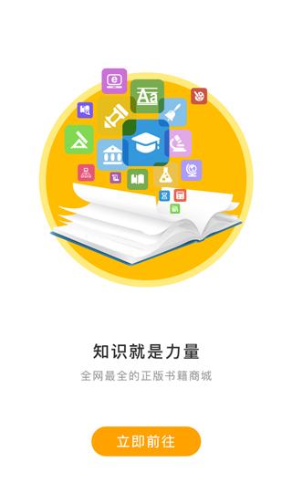 阅读APP开发