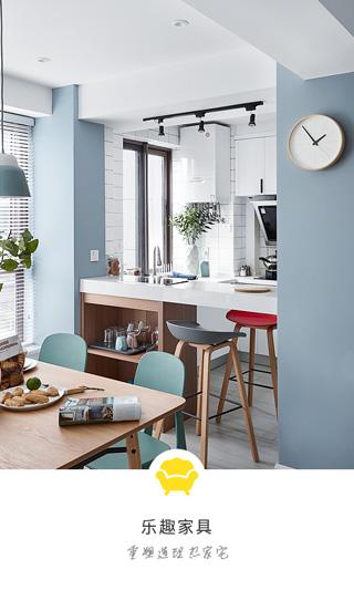 家具展示类APP开发