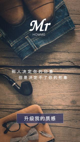 广州APP软件开发外包公司