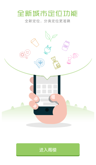 昆明APP手机开发
