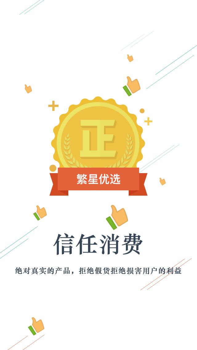 绍兴APP开发公司