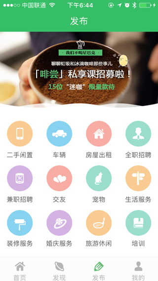 深圳APP软件定制开发公司