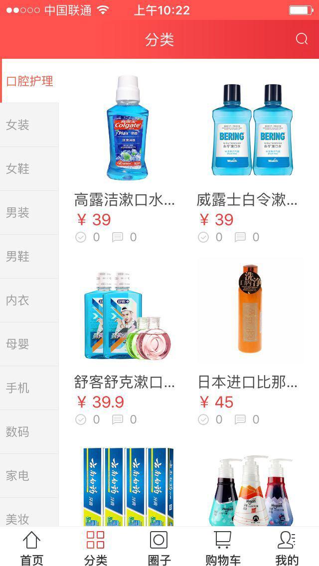 海外购物app哪个靠谱