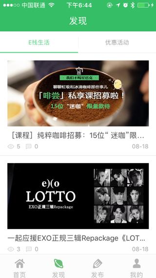 北京专业app开发公司