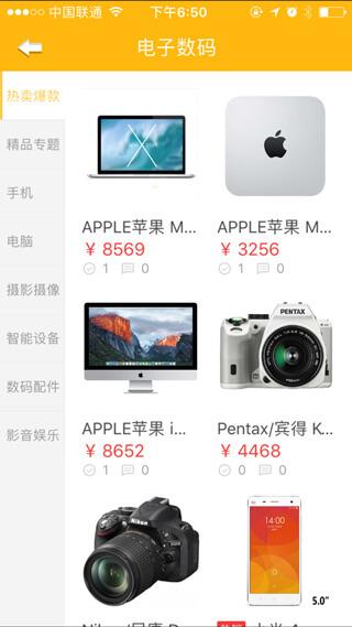 深圳商城app开发公司