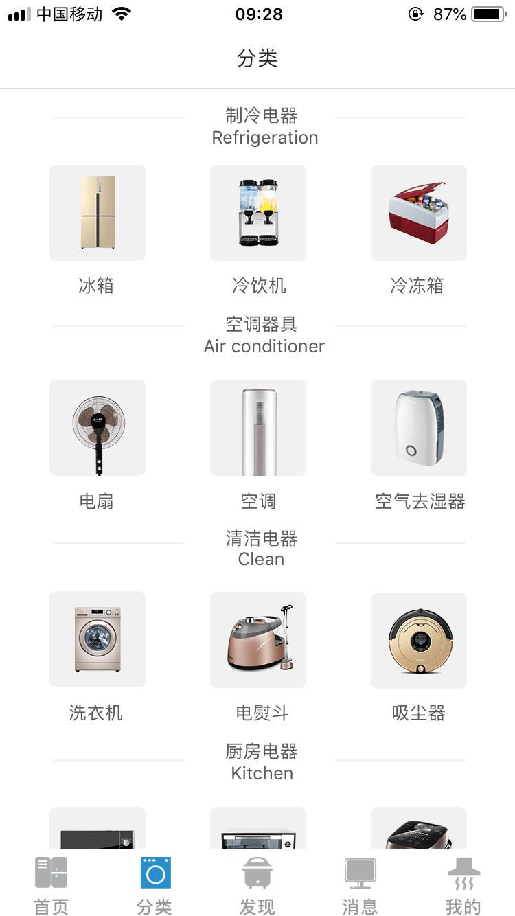 杭州APP开发外包