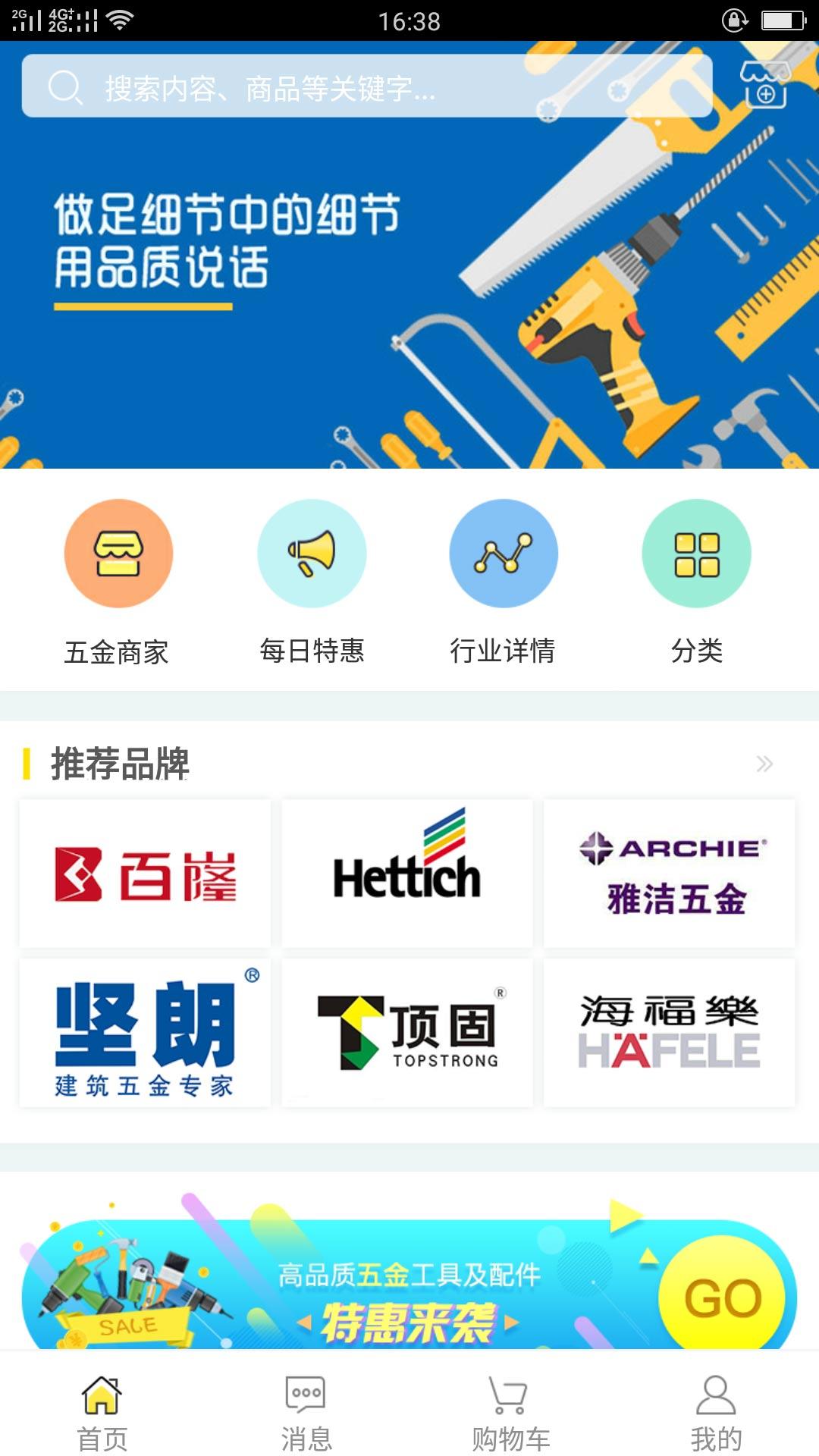 河南APP开发公司