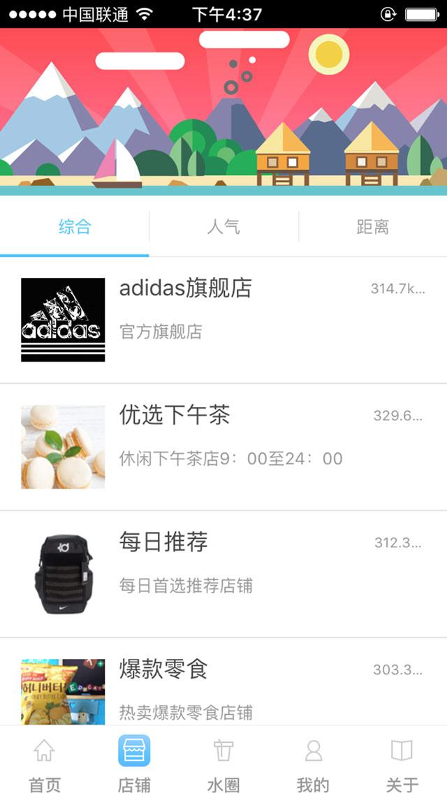 深圳软件开发外包公司
