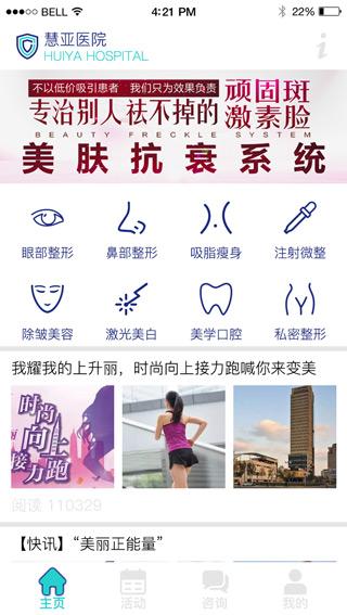 杭州软件开发公司