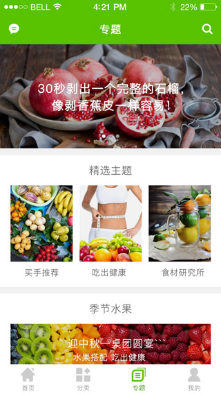 连云港app开发制作公司