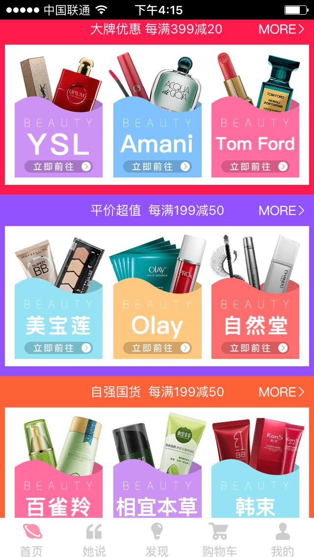 南昌软件定制公司