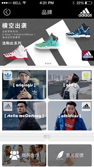 杭州app制作公司