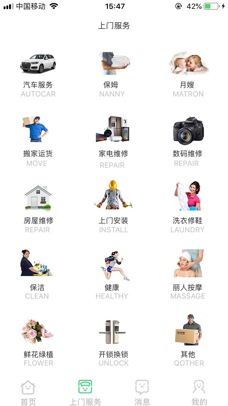 郑州手机app定制开发