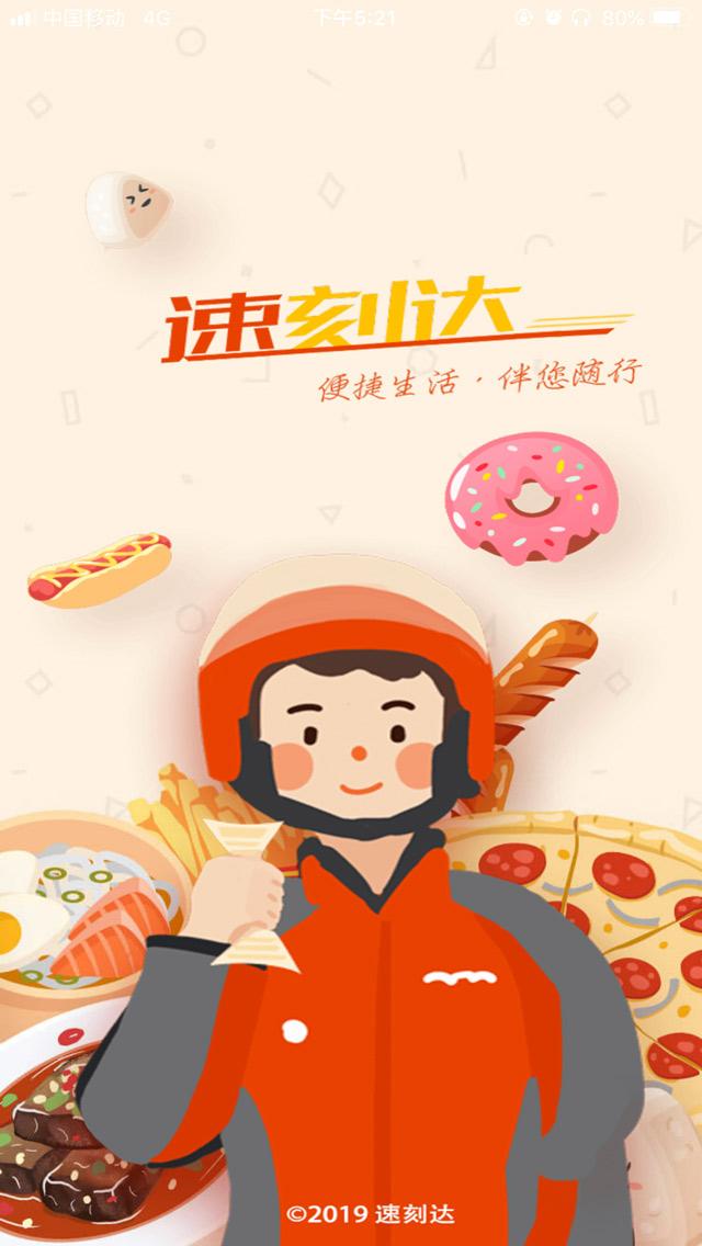 南京app制作