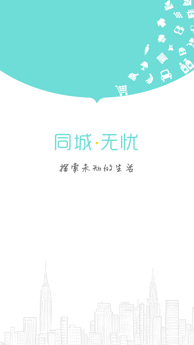 本地app