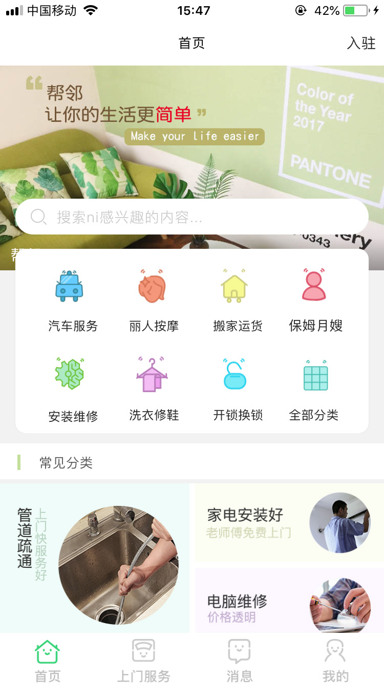 深圳app外包开发