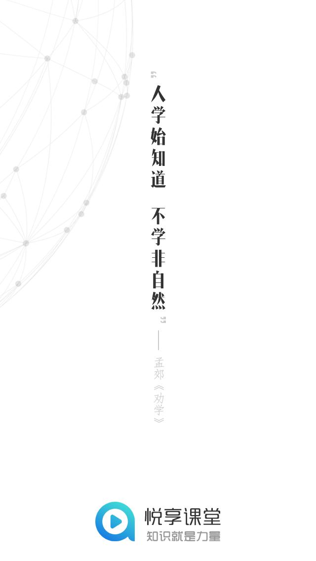 北京做app的公司